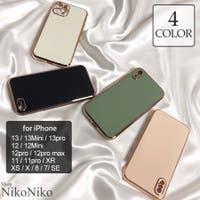 ShopNikoNiko | MG000007681