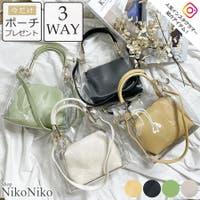 ShopNikoNiko | MG000007508