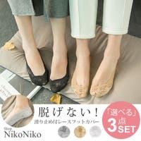 ShopNikoNiko | MG000007455