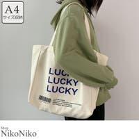 ShopNikoNiko | MG000007969
