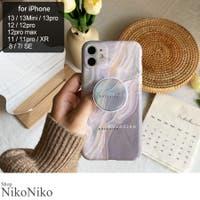 ShopNikoNiko   MG000007964