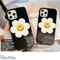 ShopNikoNiko | MG000007966
