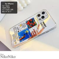 ShopNikoNiko | MG000007880