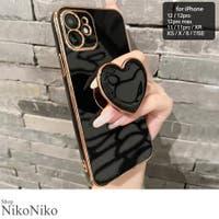 ShopNikoNiko | MG000007911