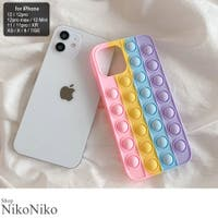 ShopNikoNiko | MG000007934