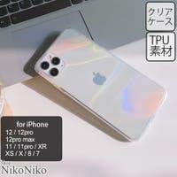 ShopNikoNiko | MG000007809