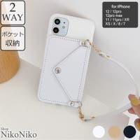 ShopNikoNiko | MG000007827