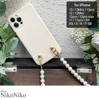 ShopNikoNiko | MG000007841