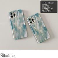 ShopNikoNiko | MG000007868