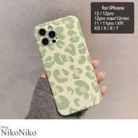 ShopNikoNiko | MG000007869