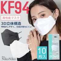 ShopNikoNiko(ショップニコニコ)のボディケア・ヘアケア・香水/マスク