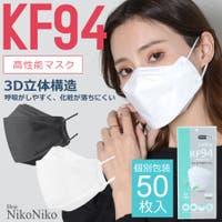 ShopNikoNiko | MG000007728