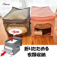 shoppinggo | JRKW0002254