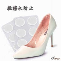 shoppinggo | JRKW0002272