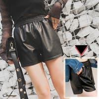 shoppinggo | JRKW0002080