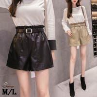 shoppinggo | JRKW0002567
