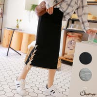 shoppinggo(ショッピングゴー)のスカート/ロングスカート・マキシスカート