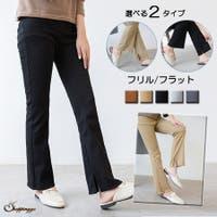 shoppinggo(ショッピングゴー)のパンツ・ズボン/レギンス