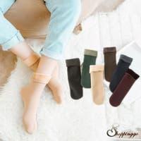 shoppinggo(ショッピングゴー)のインナー・下着/靴下・ソックス