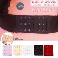 shoppinggo | JRKW0001733
