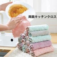 shoppinggo(ショッピングゴー)のバス・トイレ・掃除洗濯/タオル・バスタオル