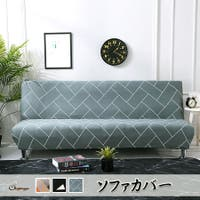 shoppinggo | JRKW0002531