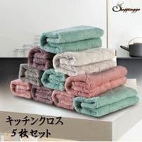 shoppinggo | JRKW0002305