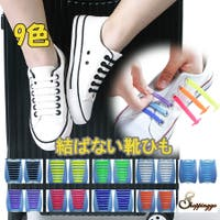 shoppinggo | JRKW0002065