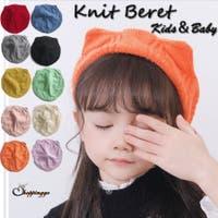shoppinggo【KIDS】(ショッピングゴー)の帽子/ニット帽