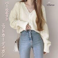 shoppinggo(ショッピングゴー)のトップス/ニット・セーター