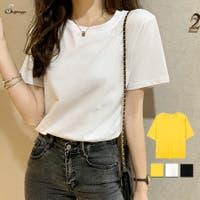 shoppinggo | JRKW0002472