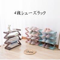 shoppinggo | JRKW0002302