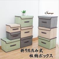 shoppinggo(ショッピングゴー)の収納・家具/収納・衣類収納