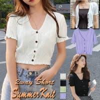 shoppinggo | JRKW0001706