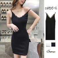 shoppinggo | JRKW0002512