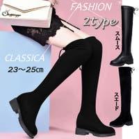 shoppinggo | JRKW0002167