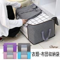 shoppinggo | JRKW0002236