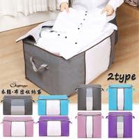shoppinggo | JRKW0002282