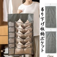 shoppinggo | JRKW0002533