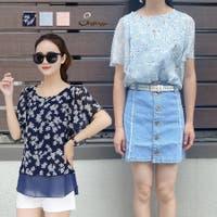 shoppinggo | JRKW0002470