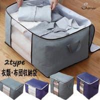 shoppinggo | JRKW0002061