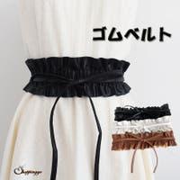 shoppinggo(ショッピングゴー)の小物/ベルト