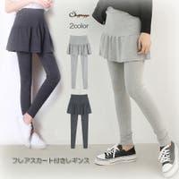 shoppinggo【KIDS】(ショッピングゴー)のパンツ・ズボン/レギンス