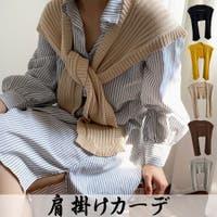 shoppinggo | JRKW0002578