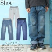 SHOT+kids(ショットプラス キッズ)のパンツ・ズボン/デニムパンツ・ジーンズ
