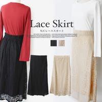 SHOT+(ショットプラス)のスカート/ロングスカート