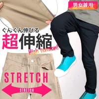 SHOT+(ショットプラス)のパンツ・ズボン/パンツ・ズボン全般
