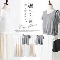 SHOT+(ショットプラス)のワンピース・ドレス/マキシワンピース