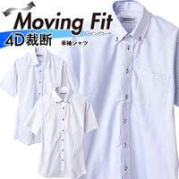 SHOT+(ショットプラス)のスーツ/ワイシャツ