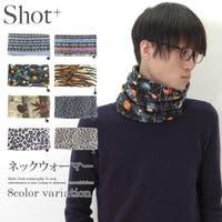 SHOT+(ショットプラス)の小物/マフラー